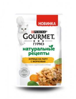Gourmet натуральные рецепты 75г паучи в подливе для кошек, курица на пару с морковью