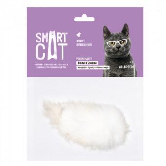 Smart Cat 35 г лакомства для кошек хвост кроличий