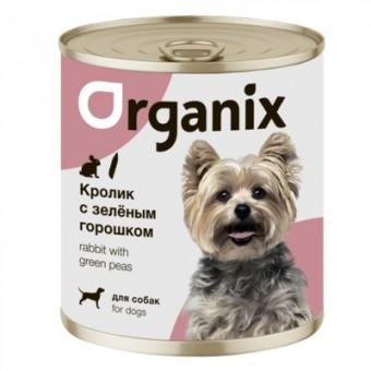 Organix 750г Консервы для собак кролик с зеленым горошком