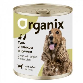 Organix 750г консервы для собак Рагу из гуся с языком и цуккини