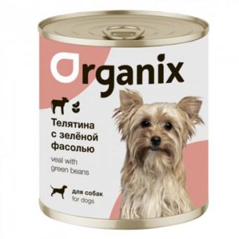 Organix 400г консервы для собак Телятина с зеленой фасолью