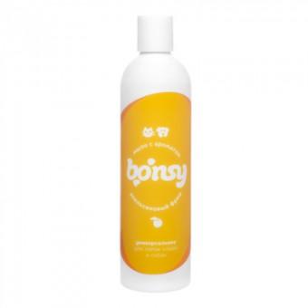 Bonsy 500мл мыло для лап с ароматом апельсиновый джем фрэш