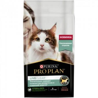 Purina Pro Plan LiveClear 1,4кг сухой корм для стерилизованных кошек, снижает количество аллергенов в шерсти, с лососем