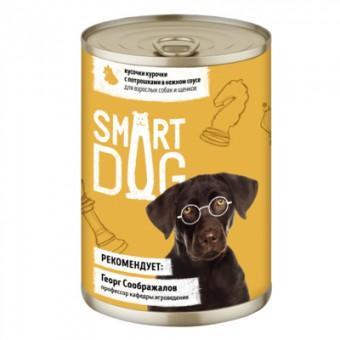 Smart Dog 400г консервы для взрослых собак и щенков кусочки курочки с потрошками в нежном соусе