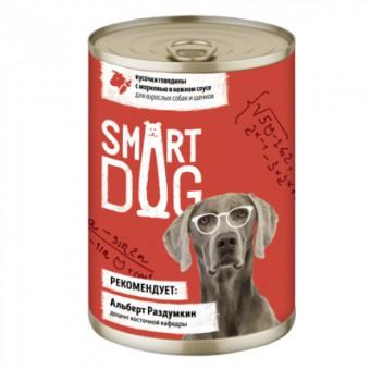 Smart Dog 240г консервы для взрослых собак и щенков кусочки говядины с морковью в нежном соусе