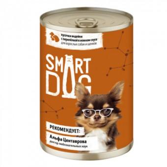 Smart Dog 400г консервы для взрослых собак и щенков кусочки индейки с перепелкой в нежном соусе