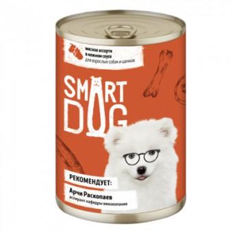 Smart Dog 400г консервы для взрослых собак и щенков мясное ассорти в нежном соусе