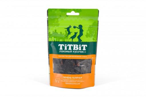 TiTBiT 50г Печень телячья для маленьких собак