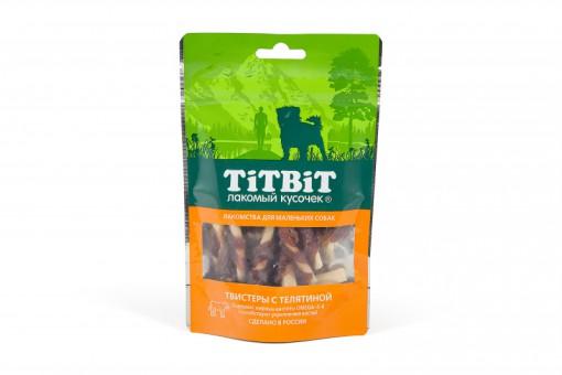 TiTBiT 50г Твистеры с телятиной для маленьких собак