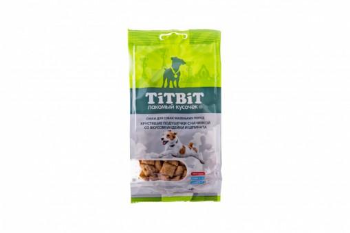 TiTBiT 95г Хрустящие подушечки с начинкой со вкусом индейки и шпината для маленьких пород