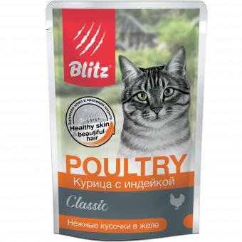 Blitz Cat Adult влажный корм для кошек с курицей и индейкой в соусе в паучах, 85г x 24шт