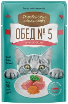 Деревенские лакомства 50г паучи для кошек тунец с икрой
