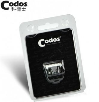 Codos Нож сменный CP-5000/5200 2*25мм