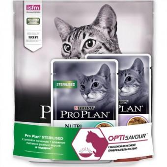 Pro Plan набор: сухой корм для кастрированных кошек, с уткой и печенью + 2 пауча