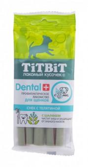 TiTBiT жевательный снек DENT с телятиной для щенков мини-породTiTBiT жевательный снек DENT с телятиной для щенков мини-пород, 30г