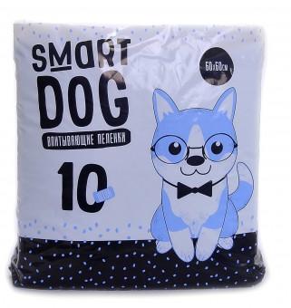 Smart Dog 60*60см 10шт Впитывающие пеленки для собак