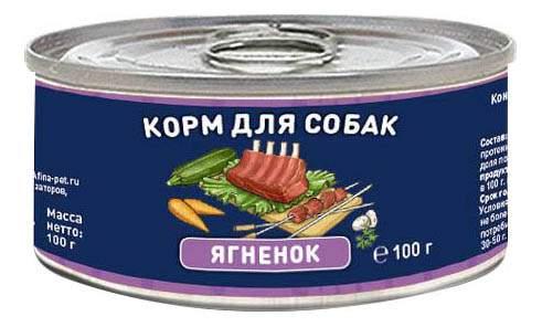 6шт. Solid Natura Dinner 100г Влажный корм Ягненок