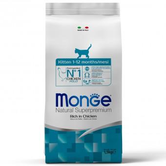 Monge Cat 1,5кг Сухой корм для котят