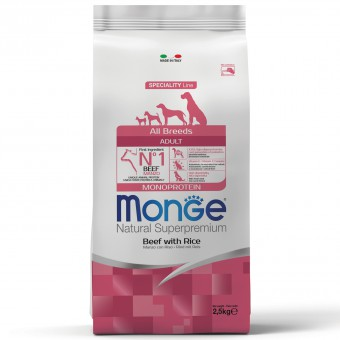 Monge 2,5 кг Dog Monoprotein All Breeds Beef and Rice корм для собак всех пород говядина с рисом