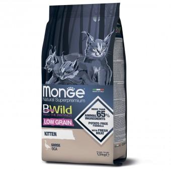Monge LOW GRAIN Kitten 1,5кг низкозерновой корм из мяса гуся для котят