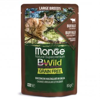 Monge Cat BWild GRAIN FREE 85гр паучи из мяса буйвола с овощами для кошек крупных пород