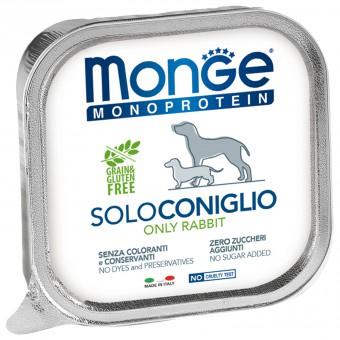 6шт.Monge Dog Monoproteico Solo 150гр консервы для собак  паштет из кролика