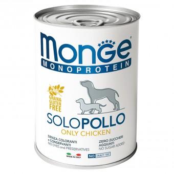 Monge Dog Monoproteico Solo 400гр консервы для собак  паштет из курицы