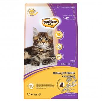 Мнямс 1,5 кг Kitten Сухой корм для котят с индейкой