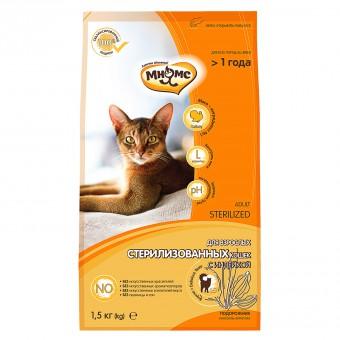Мнямс 1,5 кг Sterilized Сухой корм с индейкой для стерилизованных кошек