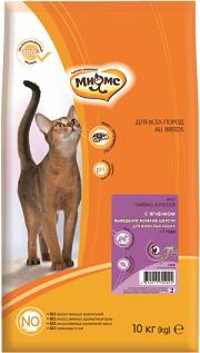 Мнямс 10 кг Hairball&Indoor Сухой корм с ягненком для домашних кошек для выведения комков шерсти из желудка
