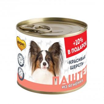 Мнямс 220г Паштет из ягненка для собак всех пород «КРАСИВАЯ ШЕРСТЬ»