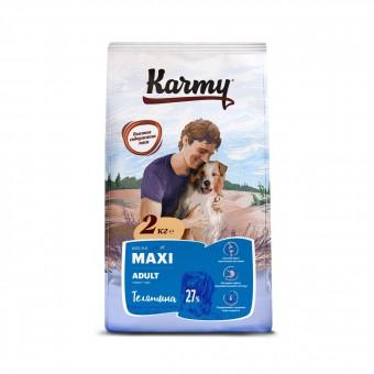 Karmy 2кг Maxi Adult сухой корм для взрослых собак крупных пород с телятиной