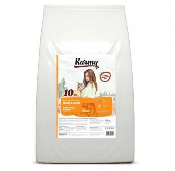 Karmy Hair&Skin 10кг сухой корм для взрослых кошек для поддержки здоровья кожи и шерстисти с лососем