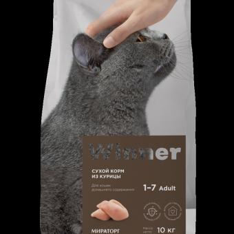 Winner 10кг сухой корм для кошек домашнего содержания с курицей