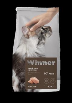 Winner 10кг сухой корм для стерилизованных кошек с курицей