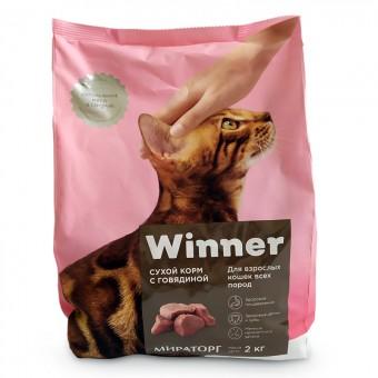 Winner 2кг сухой корм для кошек с говядиной