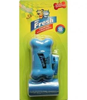 Mr.Fresh Пакеты для уборки фекалий с брелоком-держателем 40шт./уп.