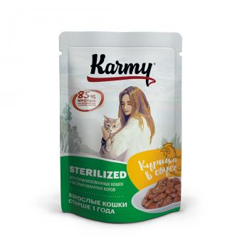 Karmy Adult Sterilised 80г пауч для взрослых стерилизованных кошек и кастрированных котов курица в соусе