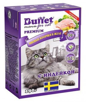 BUFFET мясные кусочки в желе для кошек с индейкой 190г