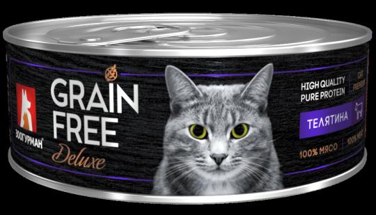 Зоогурман 100г Grain Free консервы для кошек Телятина