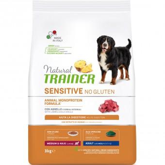 Trainer 3кг Natural Sensitive No Gluten Adult Medium & Maxi сухой корм для собак средних и крупных пород с Ягненком