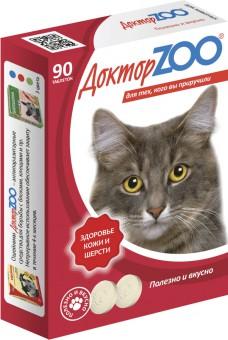 Доктор ZOO ЗДОРОВЬЕ КОЖИ И ШЕРСТИ  (биотин и таурин) 90 таб. Мультивитаминное лакомство для кошек