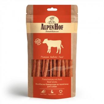 AlpenHof (АльпенХоф) 50 г Лакомство для собак Баварские колбаски из телятины