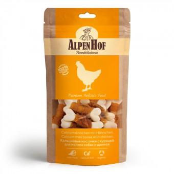 AlpenHof (АльпенХоф) 50 г Лакомство для мелких пород собак и щенков Кальциевые косточки с курицей