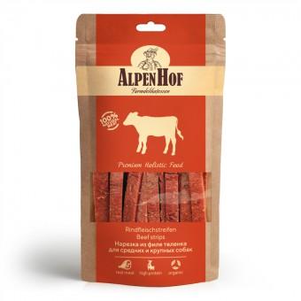 AlpenHof (АльпенХоф) 80 г Лакомство для средних и крупных пород собак Нарезка из филе теленка