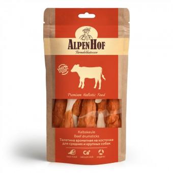 AlpenHof (АльпенХоф) 80 г Лакомство для средних и крупных пород собак Телятина ароматная на косточке