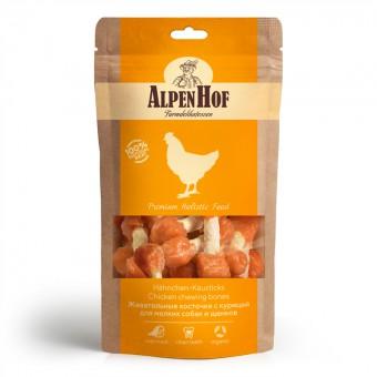 AlpenHof (АльпенХоф) 50 г Лакомство для мелких пород собак и щенков Жевательные косточки с курицей