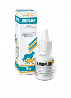 Амитразин капли 10 мл для лечения отодектоза и демодекоза