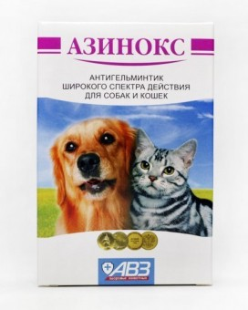 АВЗ Азинокс, антигельминтик против ленточных гельминтовдля собак и кошек, 1 таблетка на 10 кг. (1уп. - 6 таб.)