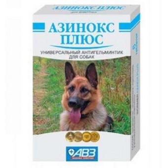 АВЗ АЗИНОКС ПЛЮС - против круглых и ленточных гельминтов у собак, 1 таблетка на 10 кг. (1уп. - 3 таб.)